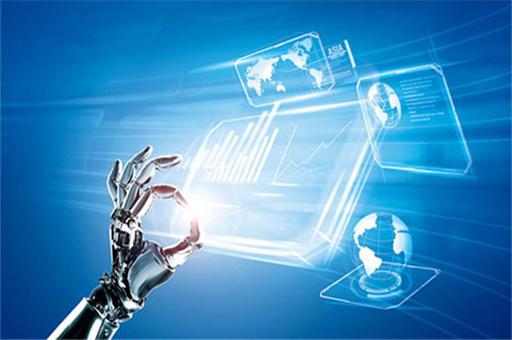 电子与智能化工程专业承包企业资质等级标准
