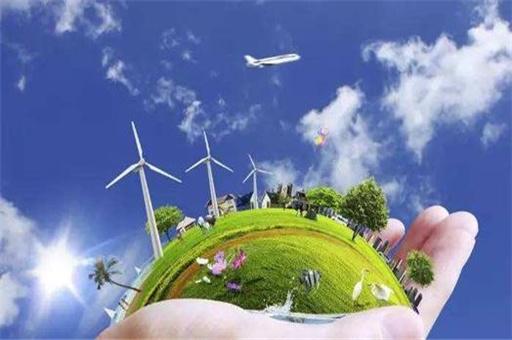 环保工程专业承包企业资质等级标准