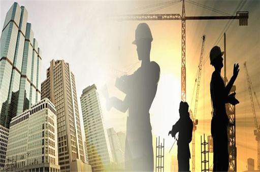建筑劳务资质标准