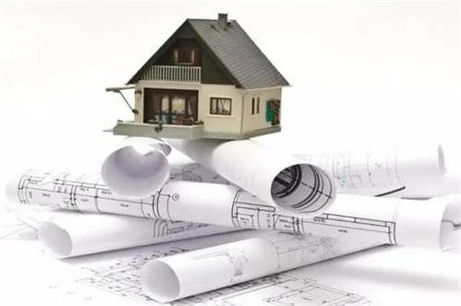 工程造价咨询企业资质标准
