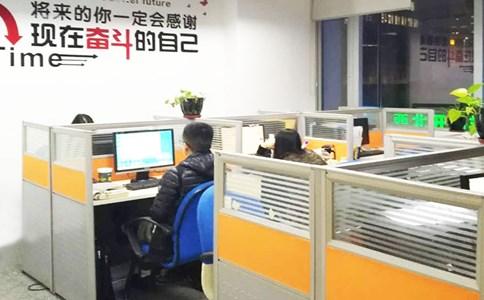 上海资质代办